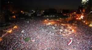 Egytion coup