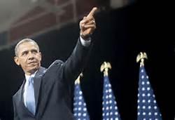 Obama idea