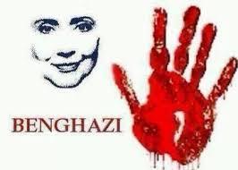 Hillary bengazhiz