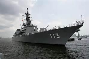 Japanese Battle Ship